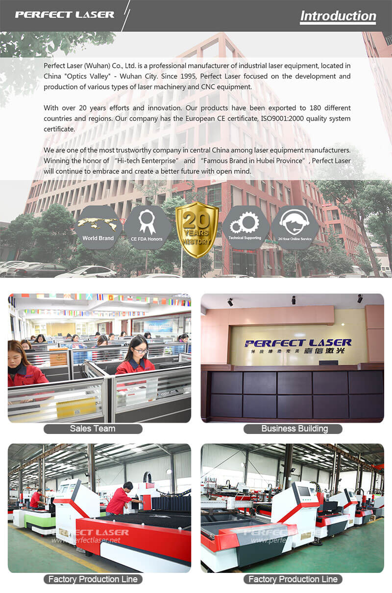 Perfect_laser_2000w_fiber_laser_cutting_machine