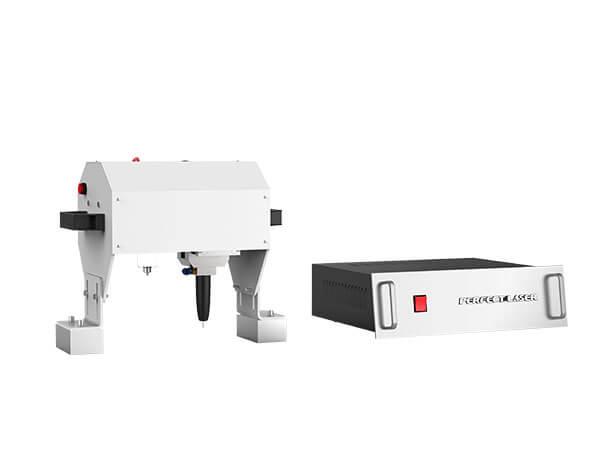 Portable Dot Peen Marking Machine-PEQD-030