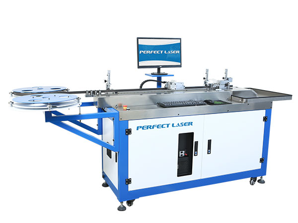 Automatic Bender Machine for Die Making-PEC-100 (1)