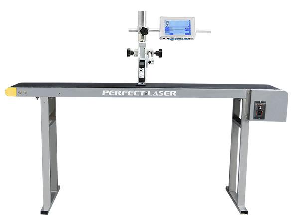 Multi-function Variable Data High Definition Inkjet Printer -PM-900B